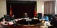 """云南召开2018年度""""三区""""人才支持计划文化工作者专项协调指导小组会议 - 文化厅"""