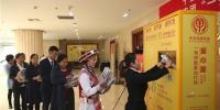 """云南省代表团代表在驻地参加""""一张纸献爱心行动"""" - 云南信息港"""