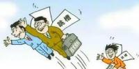 """【聚焦云南】""""说走就走""""?昆明超七成白领时刻准备跳槽! - 云南频道"""
