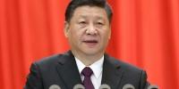 十三届全国人大一次会议在京闭幕 习近平发表重要讲话 - 人力资源和社会保障厅