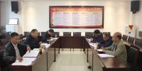 市人大常委会机关党总支委员会召开组织生活会 - 人民代表大会常务委员会