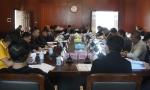 市政府办公室召开城乡清洁条例法规文本(草案)征求意见座谈会 - 人民代表大会常务委员会
