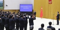 新一届国务院举行宪法宣誓仪式 李克强总理监誓 - 人力资源和社会保障厅