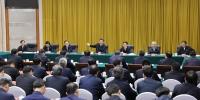 习近平主持召开深入推动长江经济带发展座谈会并发表重要讲话 - 人力资源和社会保障厅