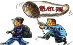"""央视曝光""""云南低价游""""后,涉事企业及人员被查处! - 云南频道"""