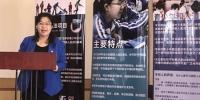 """""""探索人道法""""项目云南首期师资培训班在玉溪市隆重举办 - 红十字会"""