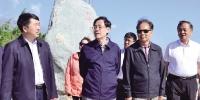 全国政协副主席何维到大理州调研洱海保护治理工作 - 大理白族自治州人民政府