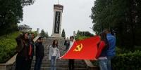 曲靖市红会深入学习习近平新时代中国特色社会主义思想和党的十九大精神 - 红十字会