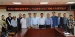 中国文物信息咨询中心与云南省文化厅签署战略合作协议 - 文化厅