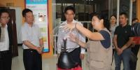 庞俊到红河州红十字会生命健康安全体验馆调研 - 红十字会