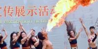 """在""""亚洲恒温城""""感受非遗的温度 - 文化厅"""