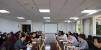 云南省社科院党组理论学习中心组举行2018年第七次集中学习 - 社科院