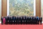 """习近平会见出席""""全球首席执行官委员会""""特别圆桌峰会外方代表并座谈 - 人力资源和社会保障厅"""