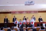 """云南省社会科学院开展今年第二季度""""流动红旗党支部""""和""""党员之星""""评比 - 社科院"""