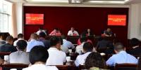 临翔区人大常委会机关安排部署精准扶贫工作 - 人民代表大会常务委员会