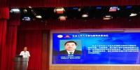 云南省社会工作人才参与脱贫攻坚论坛在昆明举行 - 人力资源和社会保障厅