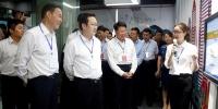 云南省电子商务试点县新模式现场推进会在曲靖成功举办 - 商务之窗