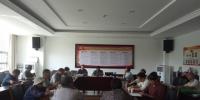 市人大常委会机关党总支第四支部召开支部大会 - 人民代表大会常务委员会