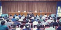 云南:协同推进水资源保护服务长江经济带发展 - 检察