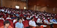 何祖坤院长出席2018·长江上游绿色产业发展华坪论坛开幕式并致辞 - 社科院