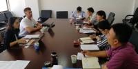"""湄公学院""""联合建设跨境经济区""""调研组与我厅座谈 - 商务之窗"""