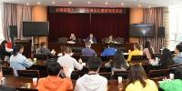 云南省第十二届青年演员比赛计日而待 - 文化厅