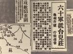 """""""碧血千秋--滇军60军出滇抗战纪念特展""""在云南省博物馆开展 - 文化厅"""