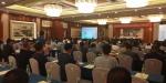 云南省商务厅举办2018年跨境动物疫病区域化管理试点工作培训班 - 商务之窗