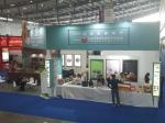 """云南省商务厅组团参加""""2018中国国际食品餐饮博览会""""举办""""绿色云品·长沙行""""活动 - 商务之窗"""