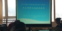 安宁工业园区一般固体废弃物处置场(基建期)水土保持设施验收公示 - 云南新意网
