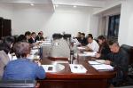 市第四届人大法制委召开第五次会议 - 人民代表大会常务委员会