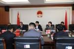 市四届人大常委会召开第七次主任会议 - 人民代表大会常务委员会