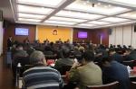 市四届人大常委会召开第五次会议 - 人民代表大会常务委员会