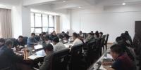 王菊对市人大常委会机关文秘工作提出要求 - 人民代表大会常务委员会