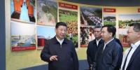 时隔6年再赴广东, 习近平总书记释放了哪些重要信号? - 人力资源和社会保障厅