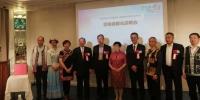 云南省文旅厅赴日旅游促销取得圆满成功 - 文化厅