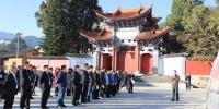凤庆县人大常委会组织代表视察重大基础设施建设项目 - 人民代表大会常务委员会