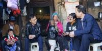 刘本军局长率队赴红河州元阳县开展脱贫攻坚工作调研 - 食品药品监管局