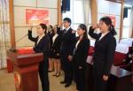 省局开展12.4国家宪法日宣传活动 - 食品药品监管局