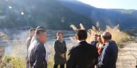 王菊率第一督察组督察河长制工作和河长履职情况 - 人民代表大会常务委员会