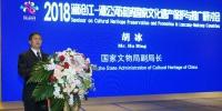 2018澜湄流域国家文化遗产保护与推广研讨会 在云南景洪市举行 - 文化厅