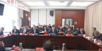 张之政率队向市人大常委会报告2018年主要工作 - 人民代表大会常务委员会