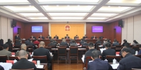 市四届人大常委会召开第七次会议 - 人民代表大会常务委员会