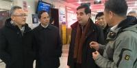 张纪南赴北京市海淀区调研人社工作 - 人力资源和社会保障厅