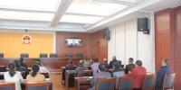 市人大常委会机关组织观看庆祝改革开放40周年大会 - 人民代表大会常务委员会