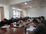 市人大法制委员会召开第六次会议 - 人民代表大会常务委员会