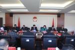 市四届人大常委会召开第十次主任会议 - 人民代表大会常务委员会