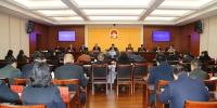 市四届人大常委会召开第八次会议 - 人民代表大会常务委员会