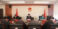市人大常委会党组召开专题学习会议 - 人民代表大会常务委员会