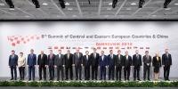 李克强出席第八次中国-中东欧国家领导人会晤 - 人力资源和社会保障厅